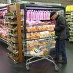 МАРТ усилит контроль над формированием цен перед Рождеством и Новым годом
