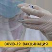 COVID-19 в мире: некоторые страны еврозоны заключают с Россией договоры на поставки вакцины «КовиВак»