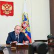 Путин заявил, что возможно уйдет на карантин из-за коронавируса