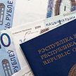 Похитила паспорт у соседки и оформила несколько кредитов: в Шарковщине возбуждено уголовное дело