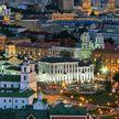 Минск отмечает свой 952 день рождения