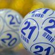 Мужчина выиграл в лотерею $1 млн, увидев вещий сон