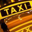Суд обязал такси озвучивать заранее клиентам свои высокие тарифы на проезд