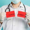 Стала известна температура, при которой погибает коронавирус
