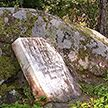 Завершена реновация мемориальной части усадьбы Янки Купалы «Окопы»