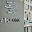 Недели ВТО стартовали в Беларуси