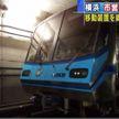 В Японии сошел с рельсов поезд метро: в вагонах было более 100 пассажиров