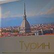 Minsk World: выгодные предложения и старт продаж в новых домах