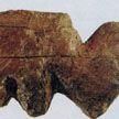 Ученые: Сибирь в древности была крупным центром цивилизации