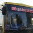 В Минске появился автобус, в котором во время поездки рассказывают историю БГУ