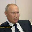 Путин: На процессы в Беларуси пытаются влиять извне ради определённых политических интересов