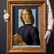 Картину Боттичелли продали более чем за $92 млн