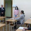 Централизованное тестирование завершилось в Беларуси