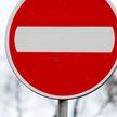 На части улицы Калинина в Минске временно ограничат движение