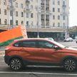 За единую Беларусь: стартует новый автопробег – присоединиться может любой желающий