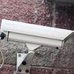 Объекты, которые нужно обязательно оборудовать системами видеонаблюдения, определил Мингорисполком