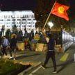 Эксперт о событиях в Кыргызстане и Закавказье: Есть попытка создания дуги нестабильности по всему периметру российских границ