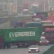 В интернете обсуждают грузовик, который  перегородил дорогу – он той же фирмы, что и контейнеровоз в Суэцком канале