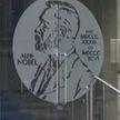 В Швеции стартовала Нобелевская неделя. Уже известны лауреаты в области физиологии и медицины