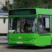 С 1 сентября в Минске будут изменены названия некоторых остановок общественного транспорта