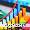 Снизилась безработица и увеличилось число самозанятых. Как изменилась экономическая жизнь белорусов за 10 лет?