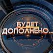 «Будет дополнено». Что кроется за дискуссией президентов Беларуси и России на саммите ЕАЭС в Санкт-Петербурге?