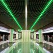 Названы предварительные даты открытия новых станция метро в Минске
