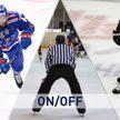Скандал вокруг матча плей-офф КХЛ между «Динамо-Минск» и СКА: решение арбитров возмутило игроков и болельщиков