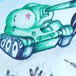 «Нам мир завещано беречь»: подведены итоги детского конкурса к 80-летию начала войны