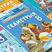 Задания с национальным колоритом появятся в новых школьных учебниках в Беларуси