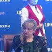 ЦИК России признал состоявшимися выборы в Государственную Думу. Кто не прошел и почему?