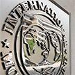 Миссия МВФ начинает работу в Беларуси