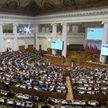 VII Форум регионов Беларуси и России стартует в режиме видеоконференции