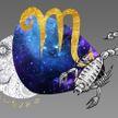 Гороскоп на май 2021 | Скорпион