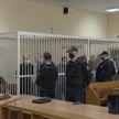Дело «Белгазпромбанка»: 7 из 8 бывших топ-менеджеров допрошены судом и полностью признали вину