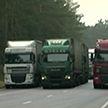 Более тысячи фур ждут выезда на белорусско-литовской границе