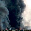 Взрыв на военном полигоне в Архангельской области России, есть жертвы