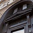 Нацбанк рекомендовал снизить необоснованно завышенные ставки по кредитам