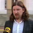 Алексей Дзермант высказался об итогах переговоров президентов России и Беларуси