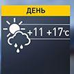Прогноз погоды на 1 октября: объявлено штормовое предупреждение