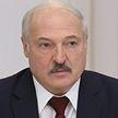 Лукашенко: против нас развернули уже не информационную, а террористическую войну по отдельным направлениям