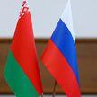 Лукашенко назвал интеграцию с Россией самым действенным ответом недоброжелателям