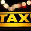Таксисты раскручивали клиентов на допуслуги, заезжали за путанами и везли всех в сауну. Почём тариф для VIP-клиентов?