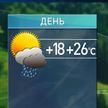 Тепло возвращается! Прогноз погоды на 19 июля