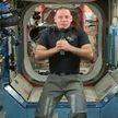 Космонавт рассказал, можно ли с борта МКС прочитать газету на Земле