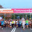 Минский полумарафон возвращается после пандемийного перерыва