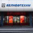 «Белнефтехим» в апреле ожидает танкеры с азербайджанской и норвежской нефтью