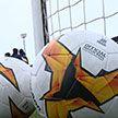 Более 10 тысяч билетов продано на матч БАТЭ – «Арсенал» на «Борисов-Арене»
