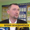 «Если мы не будем сильны и бодры, нас сломают, нас растопчут»: Алексей Талай встретился с гомельскими студентами