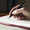 Главы стран-участниц ЕАЭС подписали соглашение о пенсионном обеспечении трудящихся в союзе
